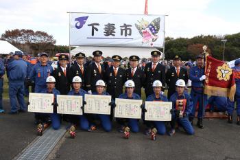 市消防団が茨城県消防ポンプ操法競技大会中央大会で優勝